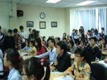 Enrollment notice for FINANCIALPRO course at AFC Vietnam