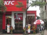 KFC: 7 năm chịu lỗ và chiến lược thận trọng