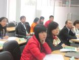 Ngày 13/4/2014, AFC Vietnam thông báo khai giảng khóa Phân tích Tài chính dành cho Kế toán tổng hợp